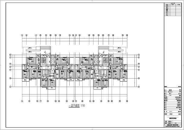 简介:典型的高层建筑施工图