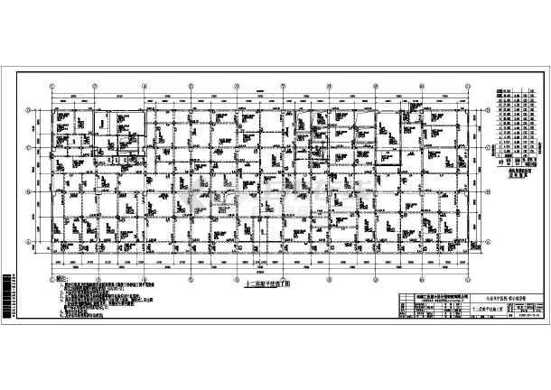 长垣县某中医院建筑结构图纸