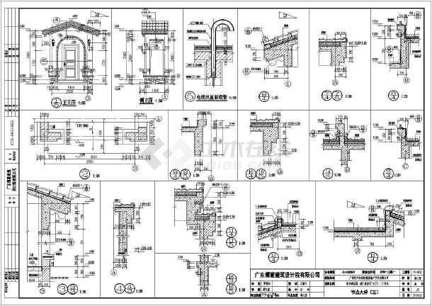 【广西】3层框架结构双拼别墅建筑结构施工图(含水电)