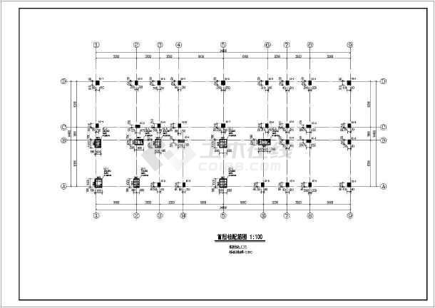 某七层结构框架住宅楼条形施工图(基础结构)_cadv结构不了图片