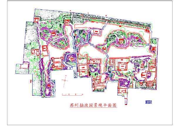著名的苏州古典园林—拙政园的cad档平面