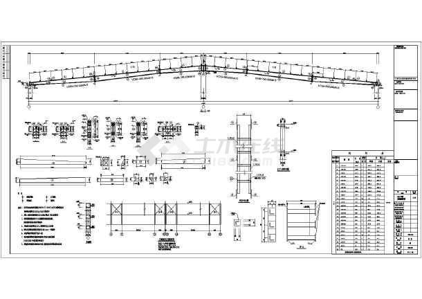 某地2x24m跨混凝土柱轻钢屋盖库房结构图