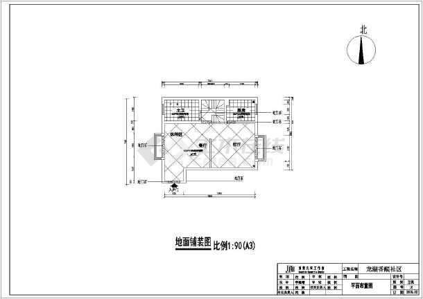 某地两室洋房室内设计平面布置图