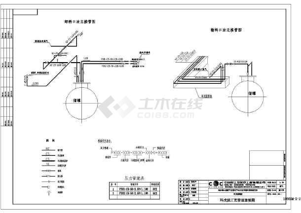 海尔电热水器原理图
