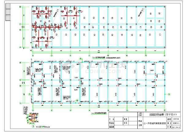 江苏某六层综合楼建筑结构施工图(含计算书)
