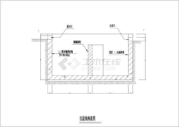 某工厂沉淀池cad构造施工设计图图片