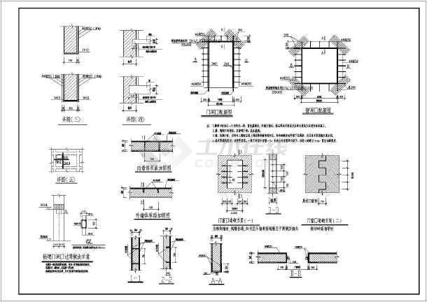 三层砖木坡屋顶房屋加固结构施工图图片2