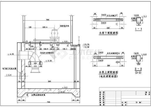 某处小型排水沟系排水闸结构设计图-图1