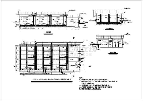 某工厂砖混结构好氧sbr处理设计图图片