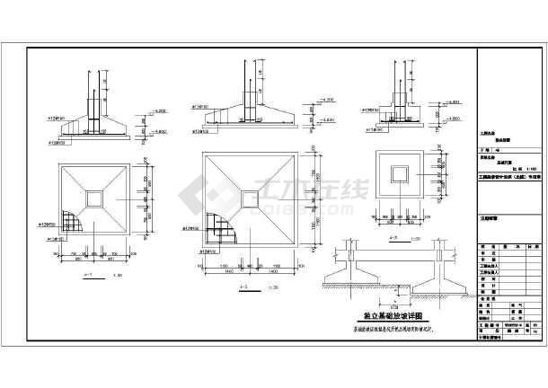 某地两层框架结构别墅建筑
