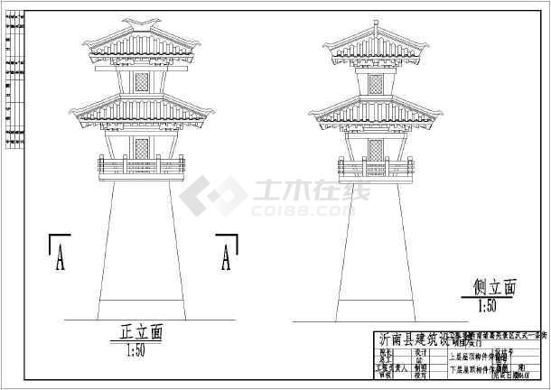 沂南诸葛亮景区框架结构汉阙建筑设计图