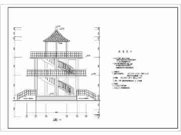 某地4层框架结构大型景观亭建筑施工图