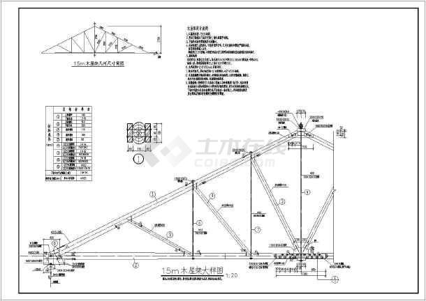湖南某厂房砖混结构木屋架施工图纸
