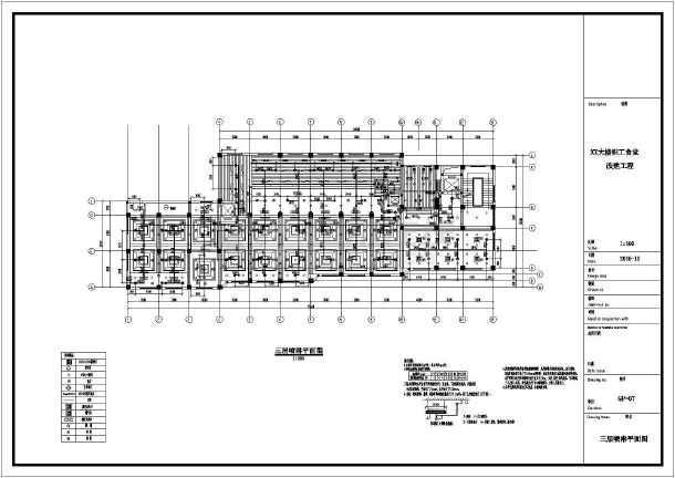 某三层钢框架食堂结构设计施工图纸(包括建施)