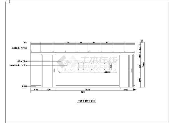 汽车美容店设计图_汽车美容店设计图大全免费下载