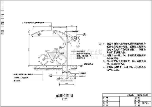 汽车图纸设计图怎么看展示