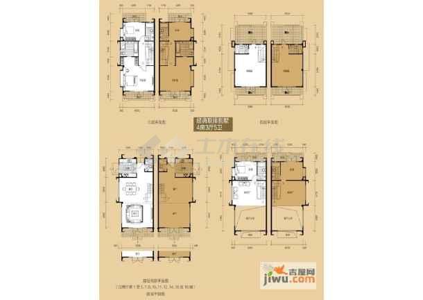 联排双拼合院别墅户型图(jpg带尺寸)图片2