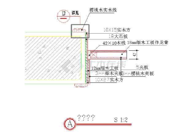 节点详图节点、套口门套图(含剖面图)_cad图纸cad动打开不图片