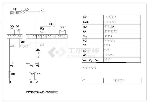 正泰dw15万能断路器接线图(两张图)