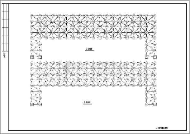 某36米电子屏广告牌网架结构施工图_cad服装v服装图纸图纸软件下载图片