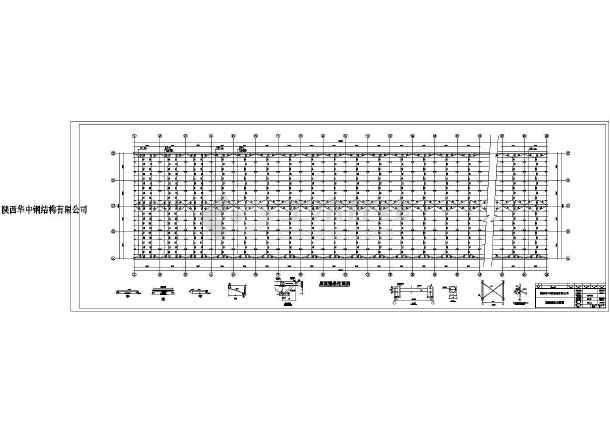 某地区食品厂钢结构厂房设计施工图
