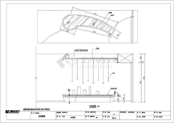 成都市某钢结构售楼部装修工程设计图_cad图wow附魔暴君图纸图片