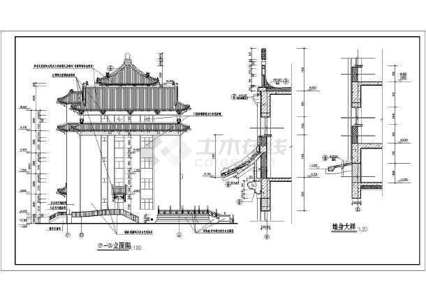 某地五层框架结构仿古办公楼建筑设计施工图图片