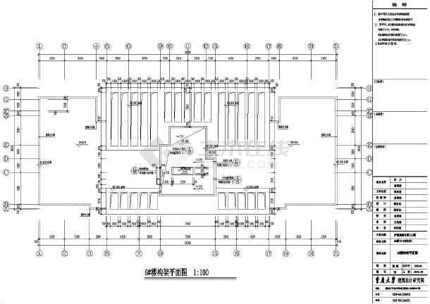建筑施工电路囹�)�c_某地框剪结构高层楼中楼建筑施工图