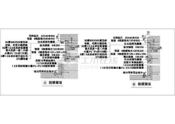 园林绿化工程之6种挡土墙方框v工程说明尺寸_图纸图纸的大样图片