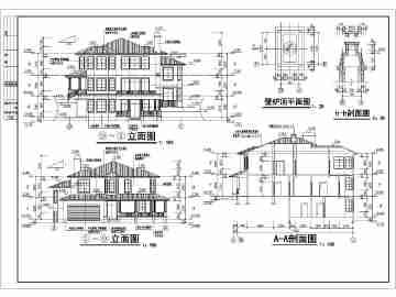该图纸为某小区两层带地下室框架结构别墅全套设计施工图,包括建筑