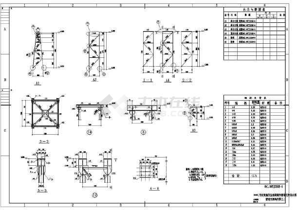 室外管道支架图集_室外管道支架图集_室外管道支架图集大全免费下载_土木在线