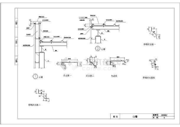 钢结构建筑构造图集,图集内包含:编制说明,压型板屋面,压型板墙,天沟