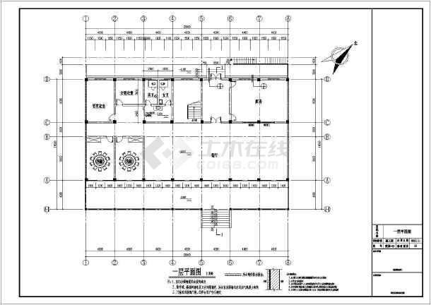 相关专题:徽派建筑施工图钢结构办公楼建筑图框架办公楼结构施工钢