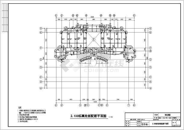 某三层别墅混凝土框架结构全套施工图