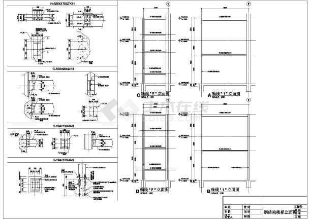 图纸 建筑结构图  厂房结构设计  轻钢结构厂房  某单层电子厂房完整
