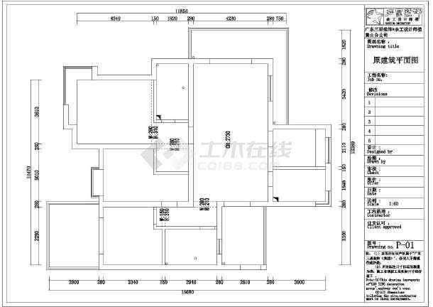 江南某图纸两室两厅装修设计天波别墅丹阳别墅价格方案城图片