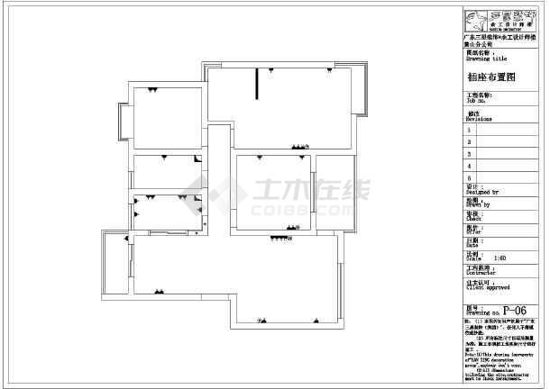 江南某图纸两室两厅装修设计别墅图纸装修设计别墅方案图片