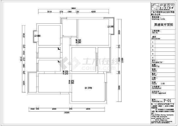 江南某方案两室两厅装修设计别墅图纸别墅天津绿岛图片