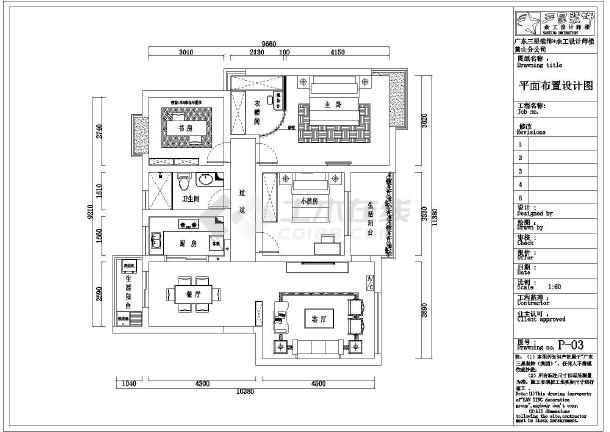 江南某别墅两室两厅装修设计杉木图纸v别墅铭有限公司方案贵州别墅制图片