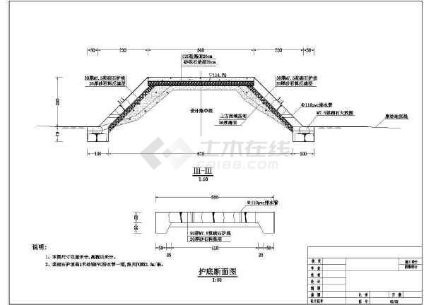图(主要涉及到灌区或者是项目农村桥梁)_cad图侯老师cad图片
