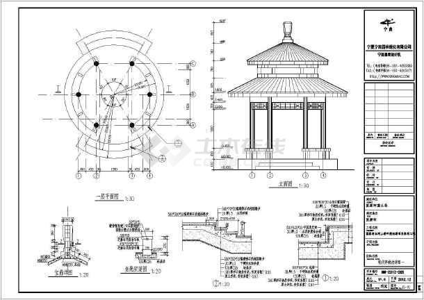 亭子与廊设计图