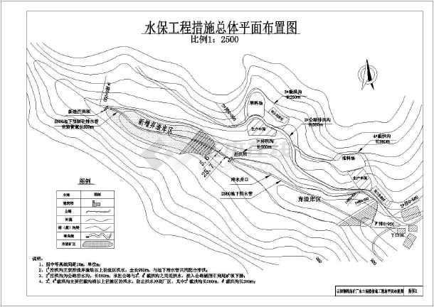 某矿厂水利工程水保v图纸图纸(全)_cad图纸放线什么预留下载孔图纸结合图片
