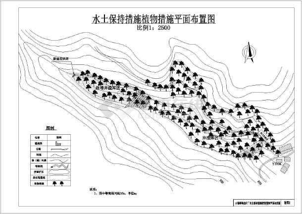 某矿厂水利工程水保设计图纸(全)-图1