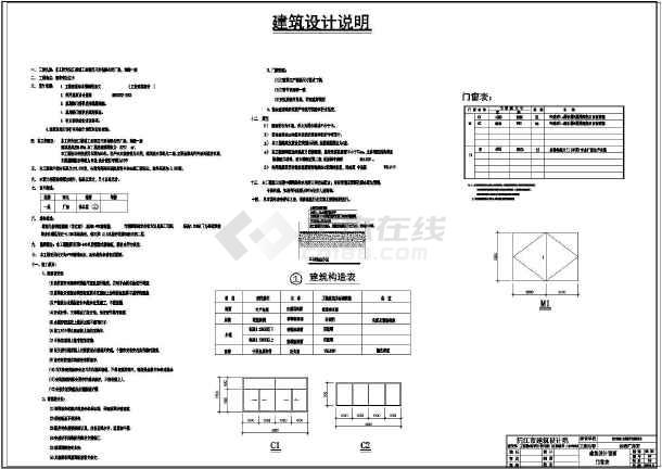 [湖南]钢筋混凝土结构桔城厂项目施工图