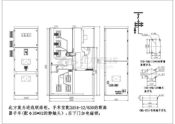 10KV中置柜KYN28方案示意图及进线图纸_ca洁卫浴装修结构恒图片