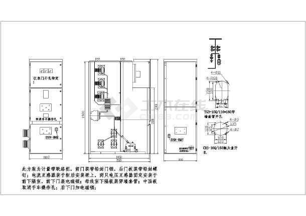 10kv中置柜kyn28结构示意图及进线方案