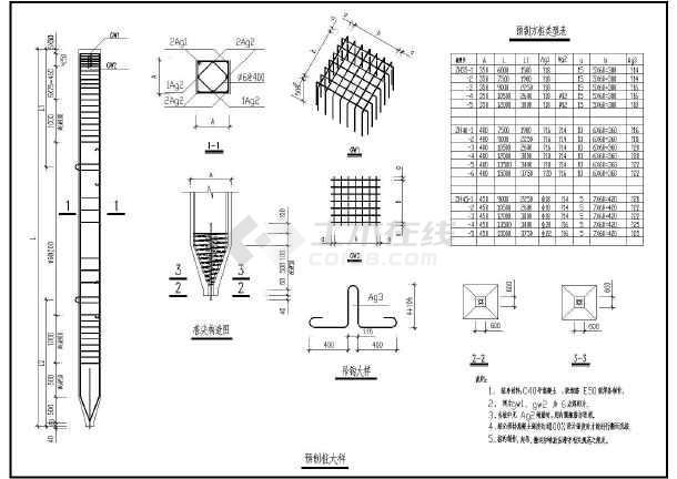 肥槽图纸_肥槽图纸图纸渐变_第9页分享图片图片