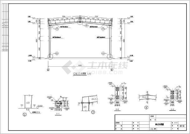 某钢结构茶叶车间图纸-图2