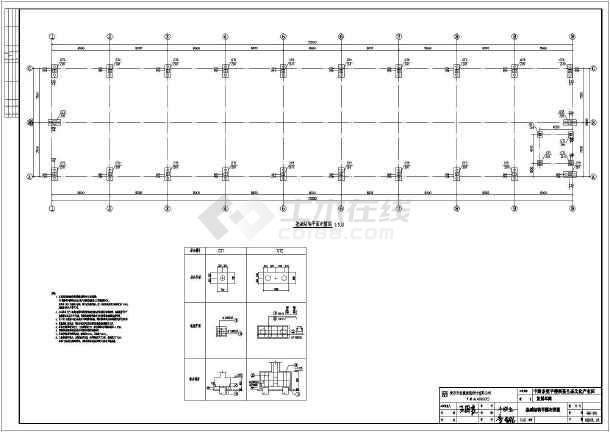 某钢结构茶叶车间图纸-图3