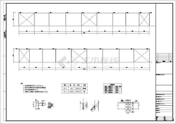 某矿山一层钢结构厂棚建筑结构设计图
